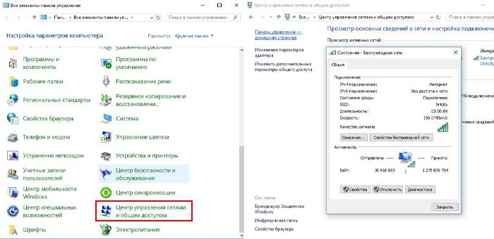 Инструкция как посмотреть пароль от Wi-Fi Windows 10