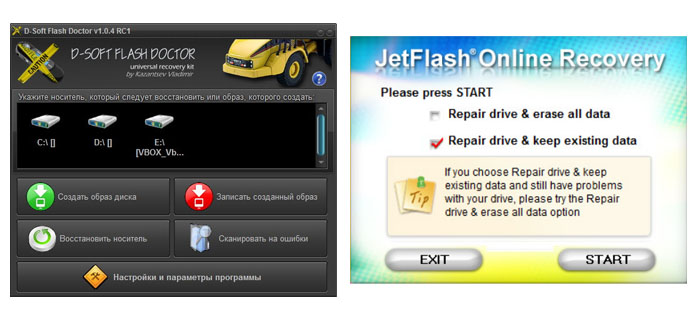 D-Soft Flash Doctor и JetFlash Online Recovery